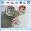 Mecanismo pequeno para o medidor do volume de água do agregado familiar