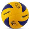 2016 voleiboles del voleibol de la manera (MA-6001) Mva300indoor
