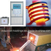 Machine de chauffage par induction pour la pièce forgéee Wh-VI-200kw en métal