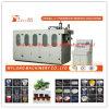 Machine claire de Thermoforming de tasse de boissons d'animal familier