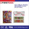 Sussidio di fascia medico medico del pronto soccorso dei prodotti, sussidio di fascia adesivo alla promozione