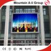 RGB 3 en 1 pared al aire libre que hace publicidad de la visualización de LED fuerte