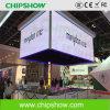 Chipshow P3.91 실내 임대료 발광 다이오드 표시 임대 알루미늄 내각