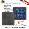 Módulo LED SMD impermeable al aire libre P6 a todo color de 192 * 192 mm 1/8 Analizar en busca de la pantalla de visualización de LED