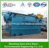廃水処置のための分解された空気浮遊機械(DAF)