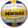Voleibol suave del voleibol de calidad superior