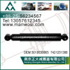 Schlag Absorber 5010630865 7421251386 für Renault Truck Shock Absorber