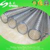 Tube bon marché de PVC, boyau spiralé de fil d'acier de PVC de couleur
