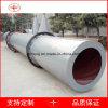 Dessiccateur rotatoire de sable de silice/machine de séchage de fabrication de la Chine