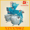 小さいOil Mill Machine 50kgs Per Hour Peanut Oil Expeller (YZYX70WZ)