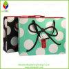 Striped косметическая бумага упаковки носит мешок