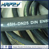 Manguito de goma hidráulico del estruendo 4sh de la alta calidad de la fuente