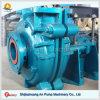 비용 성과 슬러리 펌프 중국 제조자