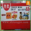 In-Memoria Promotion Advertisement Foam Board Printing
