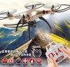 カメラを持つSyma最も新しい屋外のQuadcopter RCの無人機
