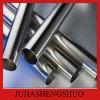 pipa de acero inoxidable laminada en caliente 316L
