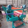 販売のための移動式木製のDebarkerのディーゼルログの皮機械