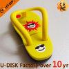 승진시키십시오 선물 슬리퍼 PVC USB Pendrive (YT-6433)를