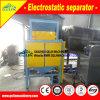 ジルコンの砂の鉱石の分離のための静電気分離器の電気分離器
