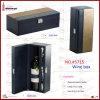 Роскошная коробка хранения вина (5715)