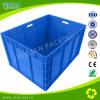 زرقاء لون 2017 أسلوب جديدة وعاء صندوق [رسكلبل] بلاستيكيّة سوقيّة