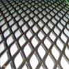 競争価格は拡大された金属の網を平らにした