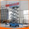 China-Lieferanten-elektrische Luftfunktion Scissor Aufzug mit guter Qualität