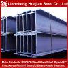 Struktureller Träger des Kohlenstoffstahl-Profil-H im Fabrik-Preis