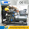 2017 nieuwste Diesel van de Prijs Generator 15kVA met Ricardo Engine
