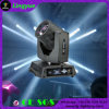 Луч DJ 230W этапа Sharpy 7r Moving головной