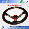 350 mm Omp Momo Suede Leather Flat Style Steering Wheel