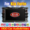 전동기를 수용하는 KIA Fortest 철을%s CaCar DVD GPS 항법