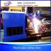 3つの軸線の金属の円形の管CNCの打抜き機