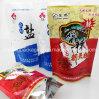 Potato Chipsのための食糧Packaging Bag