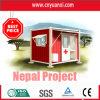 사이트 Hospital를 위한 일시적으로 Built Fireproof Prefab House