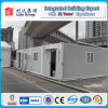 Casa móvel removível do recipiente da casa do baixo custo/da casa recipiente removível