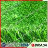 [40مّ] عشب اصطناعيّة لأنّ سقف