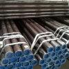 Tubulação de aço sem emenda de carbono com alta qualidade e melhores preços