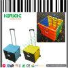 Aluminum HandleのプラスチックHand Trolley Boxes