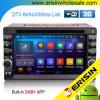 Erisin Es3646u 유니버설 또는 닛산 인조 인간 5.1 차 DVD GPS WiFi DAB+