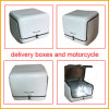 피자 납품 상자 간이 식품 납품 상자 (JZ38)