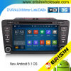 Automobile DVD GPS DAB+ del Android 5.1 di Erisin Es3026s 8  per Skoda Octavia