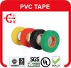 Fita da isolação do adesivo de borracha de fita de PVC