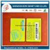 VIP Membership Smart Barcode Card