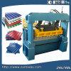 فولاذ [رووفينغ] لف باردة يشكّل آلة لأنّ عمليّة بيع