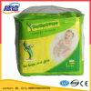 高品質のOmeの赤ん坊のおむつの卸売