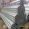4  Oversea Market에 직경 Galvanized Steel Pipe Exported