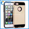 iPhone4/5/6/7/Plusのための細い装甲携帯電話の保護箱