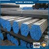 Труба ASTM A106 горячекатаная безшовная стальная для конструкции