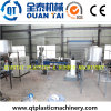 HDPE PP Flakes Recycling Pelletizing Production Line 또는 Granulating Machine